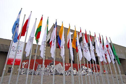 Banderas-Paises-Aspa